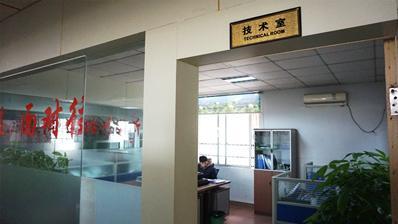 威麟勤力技术室