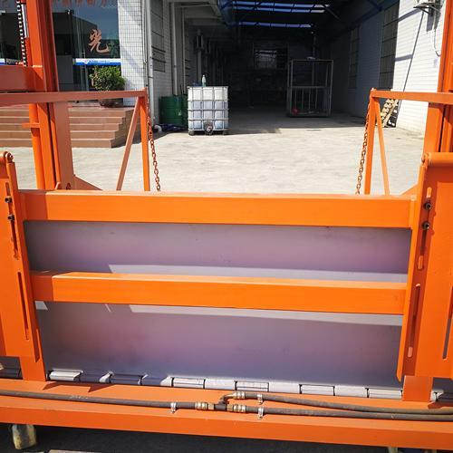 移动式装卸平台