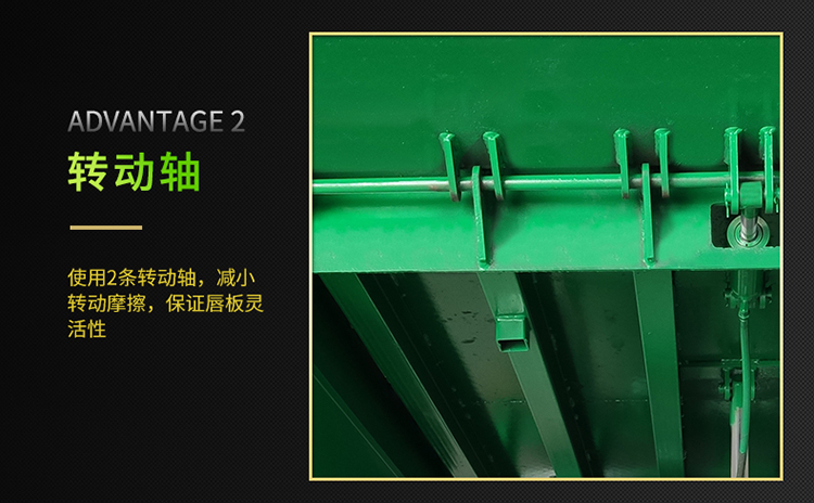 固定调节板_25