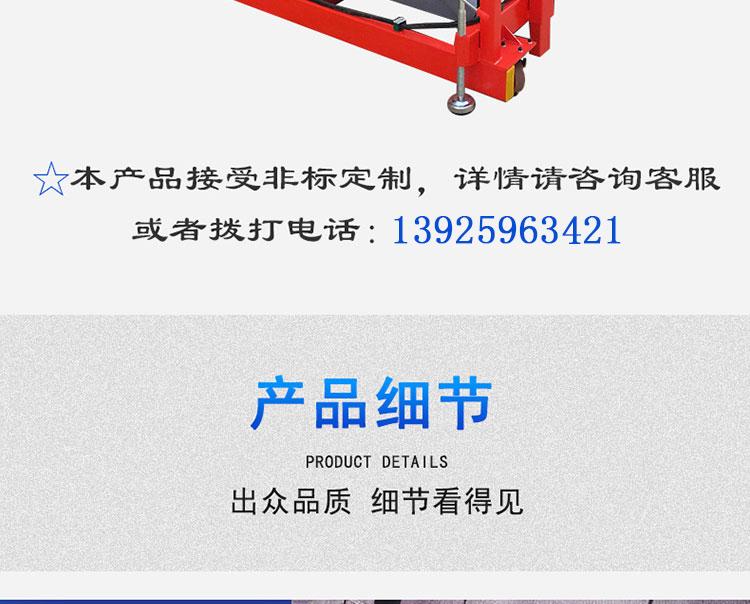 微信图片_20200612163311