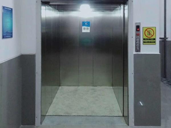 工业电梯特点有哪些