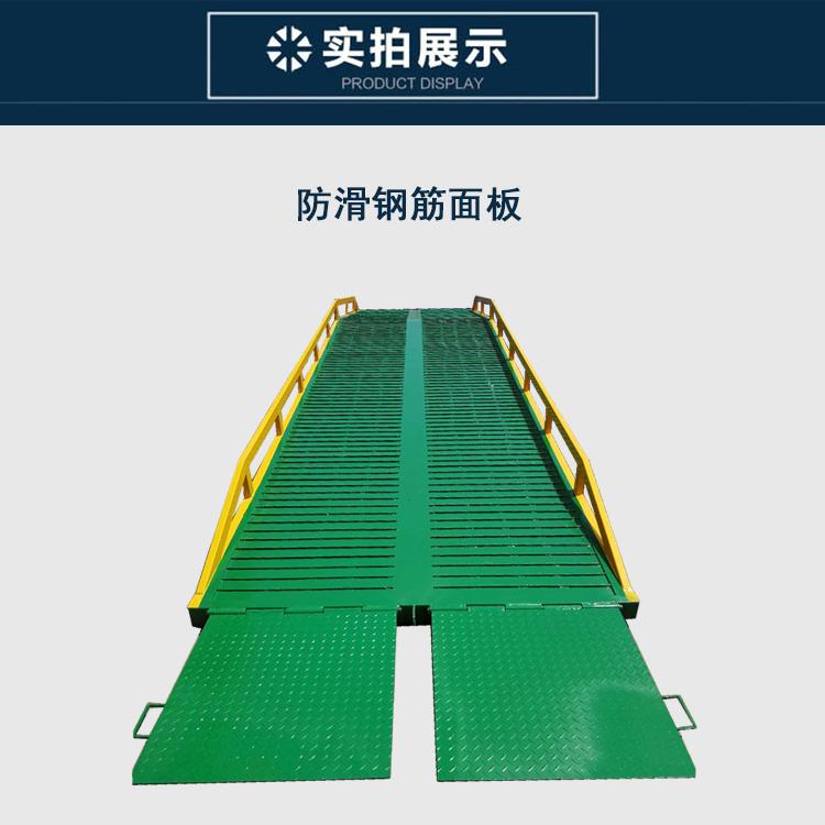 移动式登车桥面板