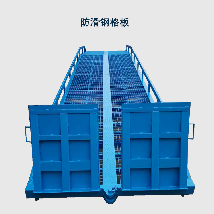 移动式登车桥面板2