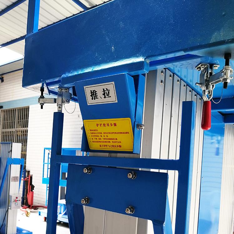 双柱式铝合金升降机限位板