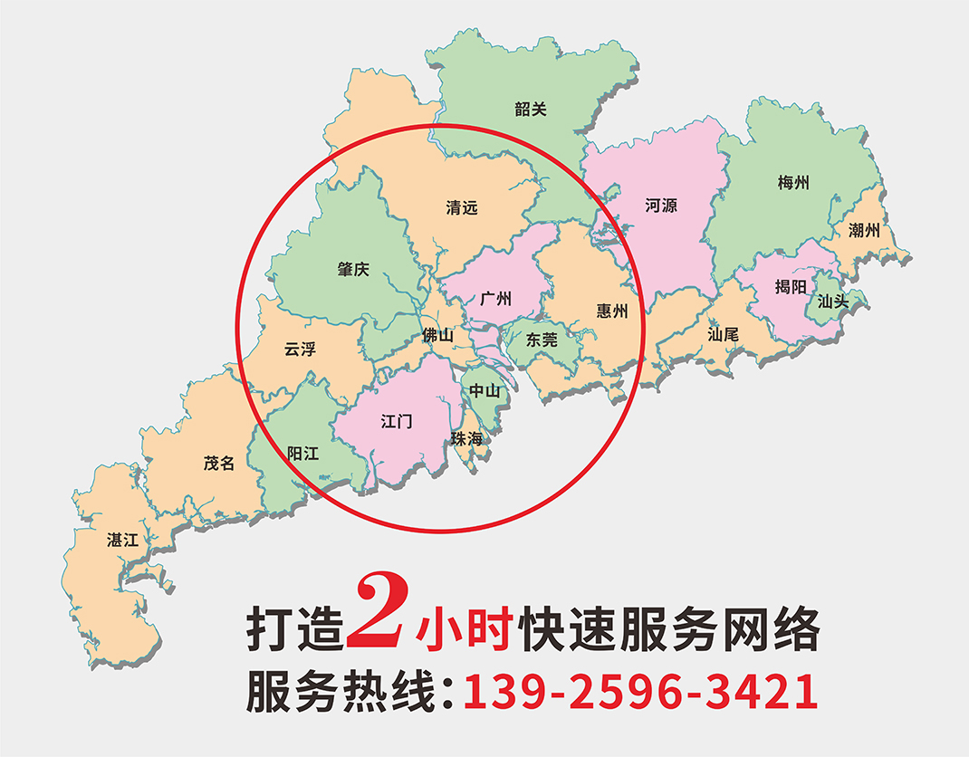 广东地图02