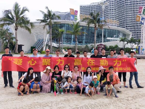 凝心聚力,赢在勤力-威麟勤力业务团队巽寮湾户外拓展活动