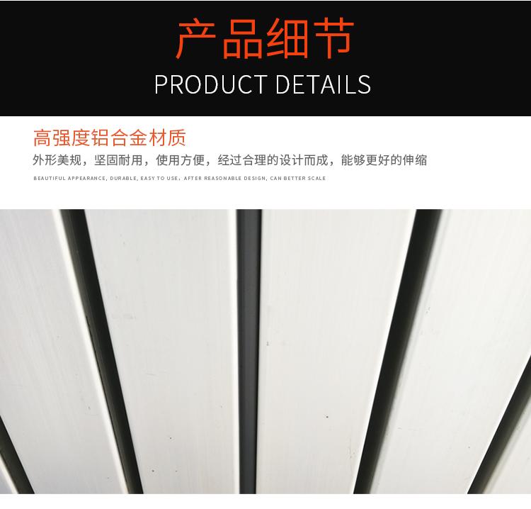 单柱铝合金升降平台材质展示